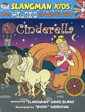Hebrew 1  Cinderella Book and CD